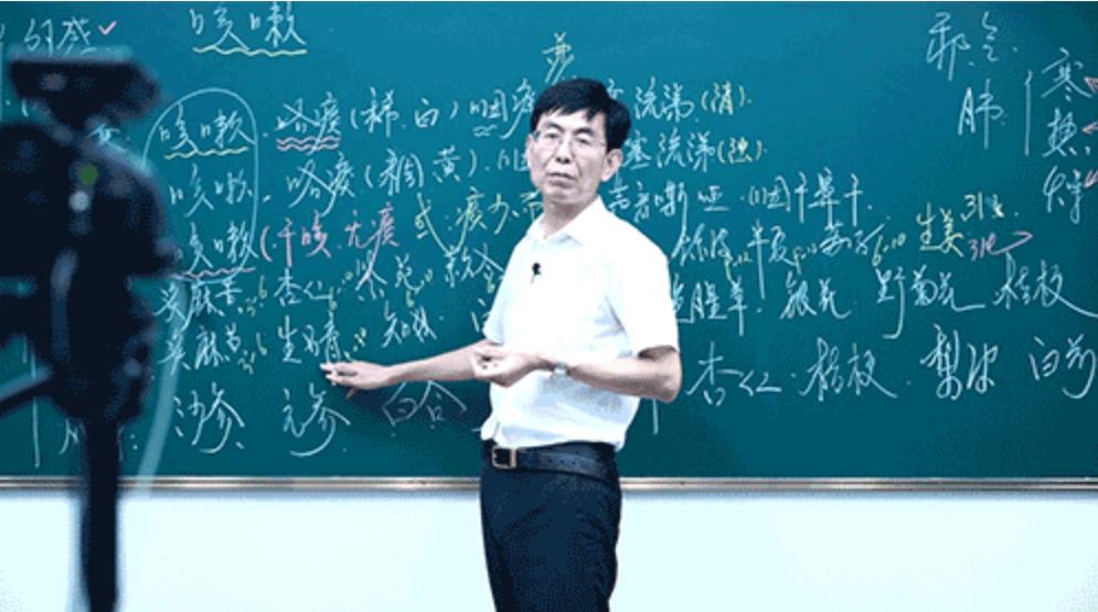 中医学习:张景明中医一病一讲100讲