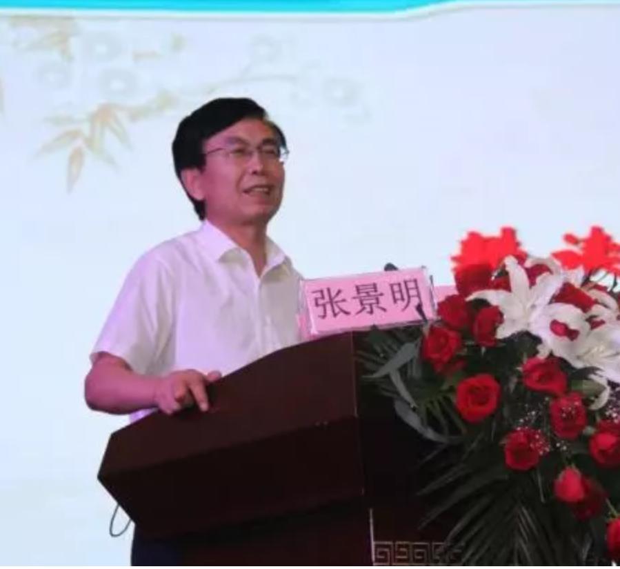 中医教程:张景明零基础学中医训练营