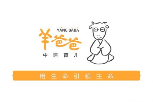 羊爸爸中医育儿家庭常用经方班【课程C】
