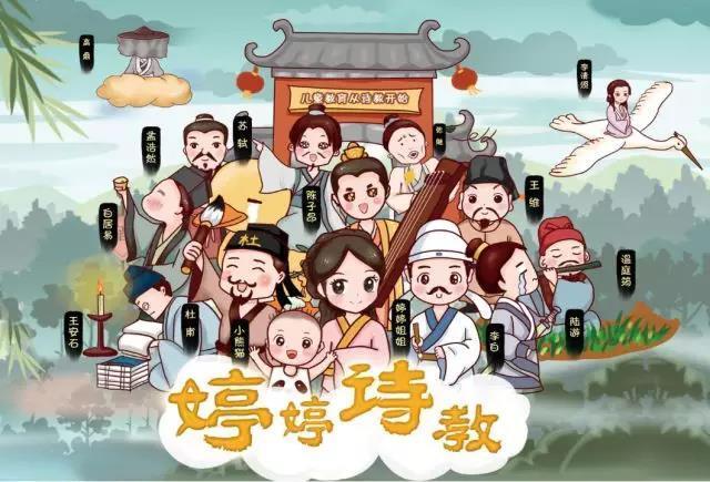 婷婷诗教第一季第二季合集