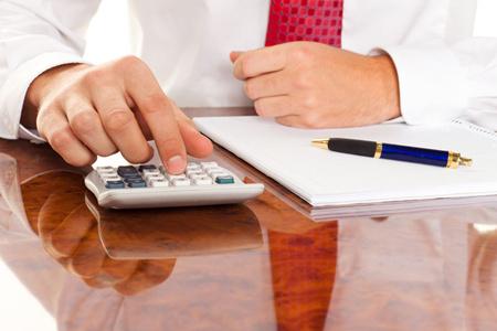 财务主管培训视频课程