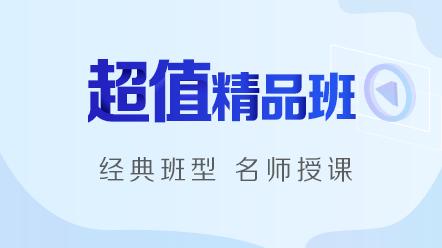 2020黄委会事业单位考试课程