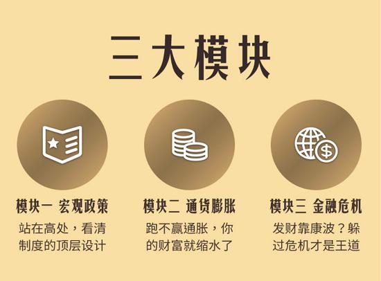 清华韩秀云讲经济第二季