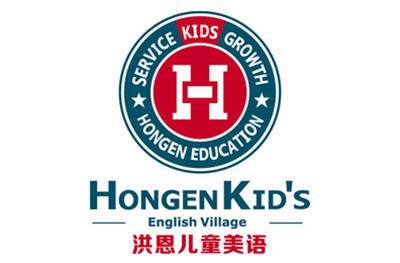 洪恩儿童英语视频课程