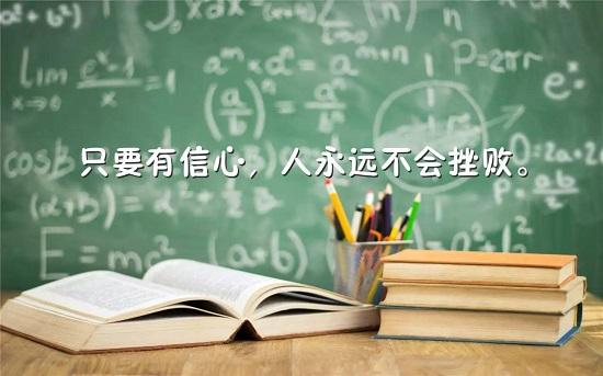 21年教师招聘辅导课程