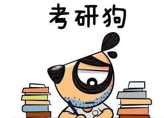 新东方2020年英语考研