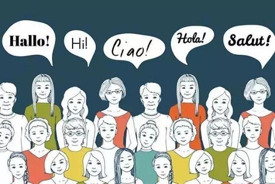 最新小语种培训班课程