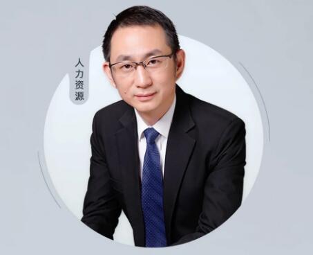 人性管理:王新宇人力资源管理课程