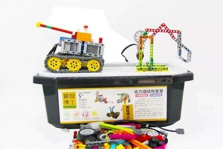 乐高编程:小颗粒电动机械组乐高积木课程
