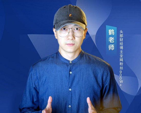 短视频赚钱:鹤老师短视频财富课
